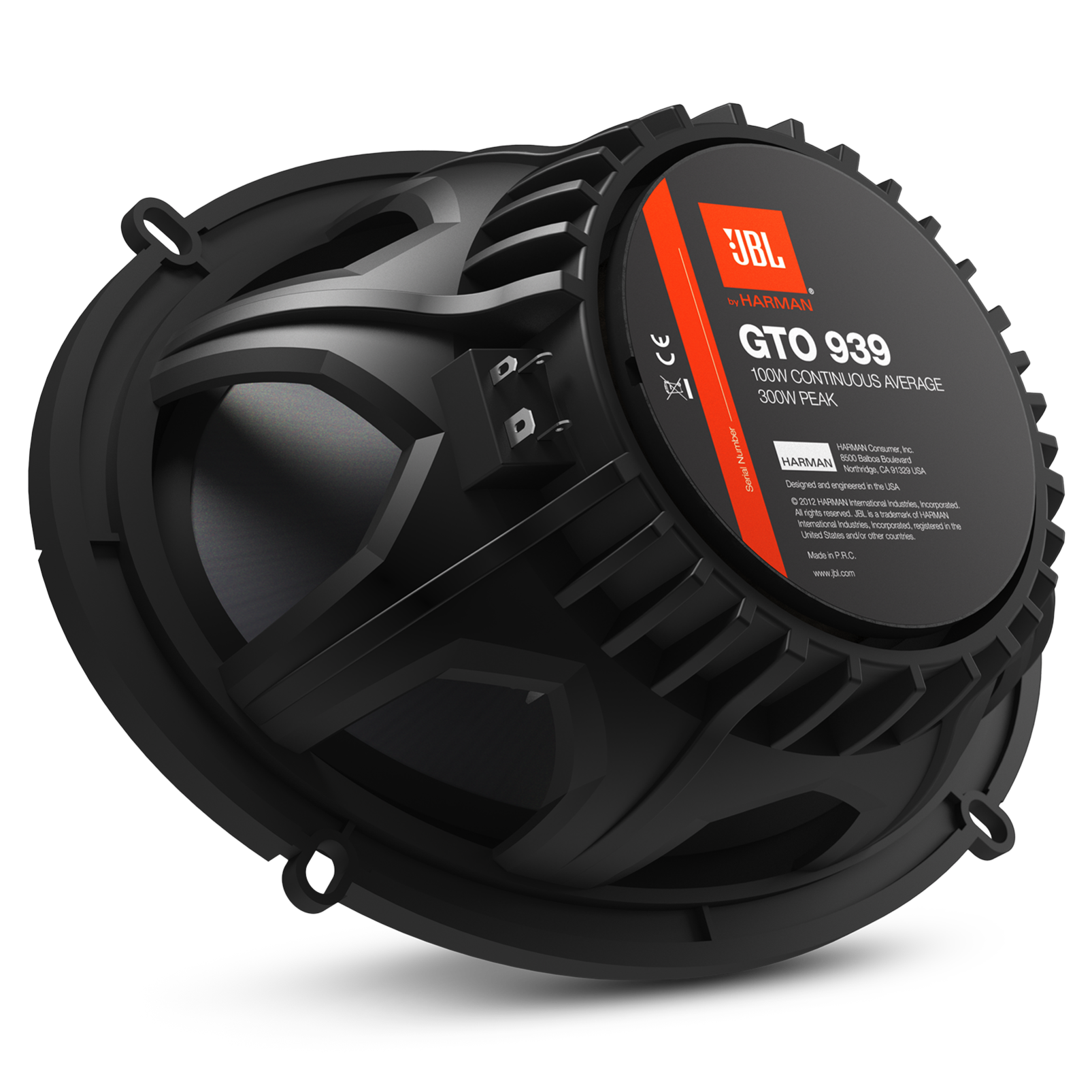 This JBL Series Incorporates Many Patents That